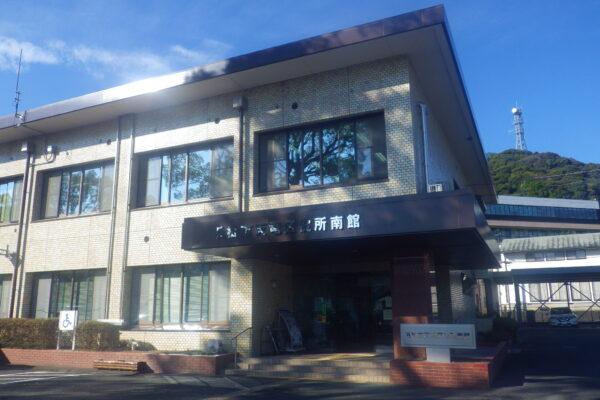 天竜区役所