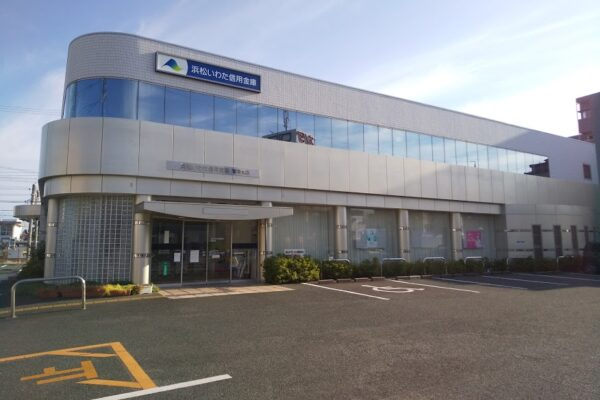 浜松磐田信用金庫鷲津支店